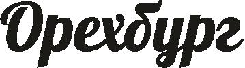 Орехбург — отборные орехи, сухофрукты, ягоды, масла Retina Logo