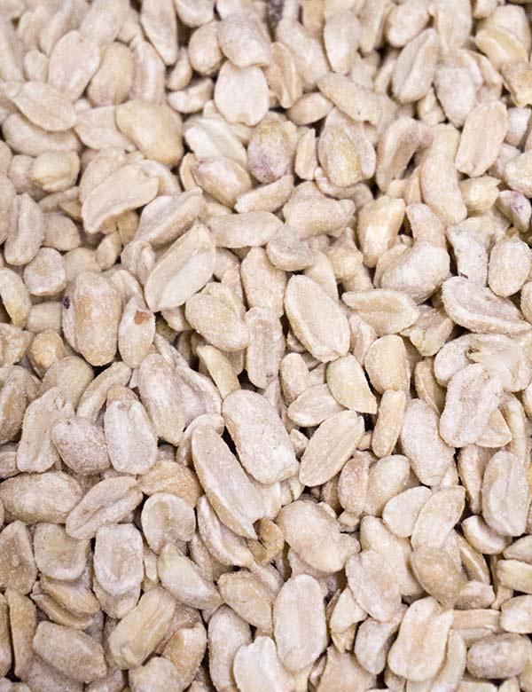 Купить соленый арахис
