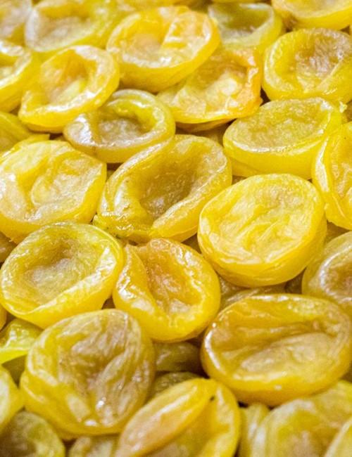 Купить курагу желтую